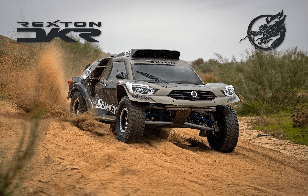 Rally Dakar SsangYong
